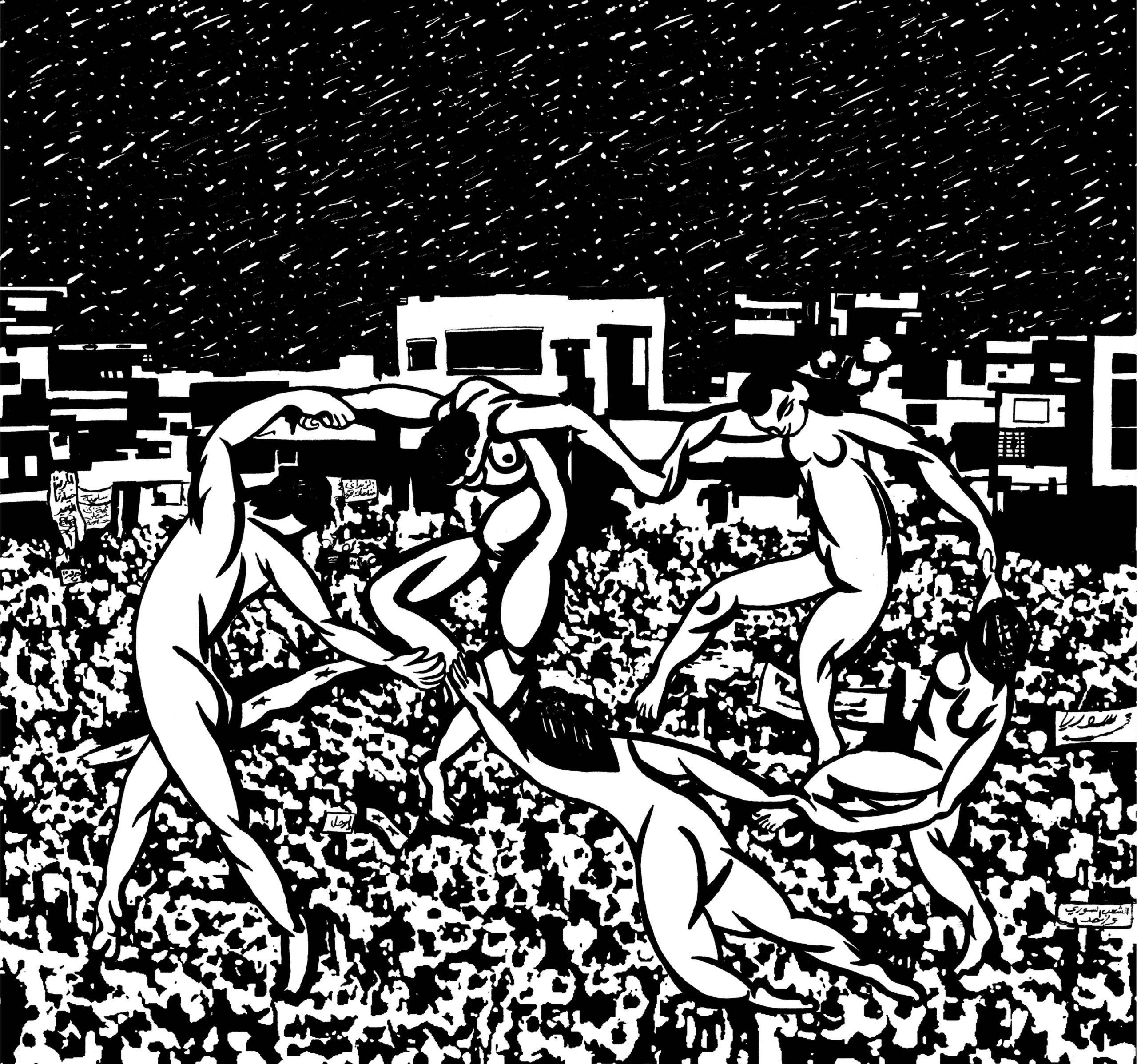 "a work by Tammam Azzam ""Syrian Museum – Matisse's La Danse"""