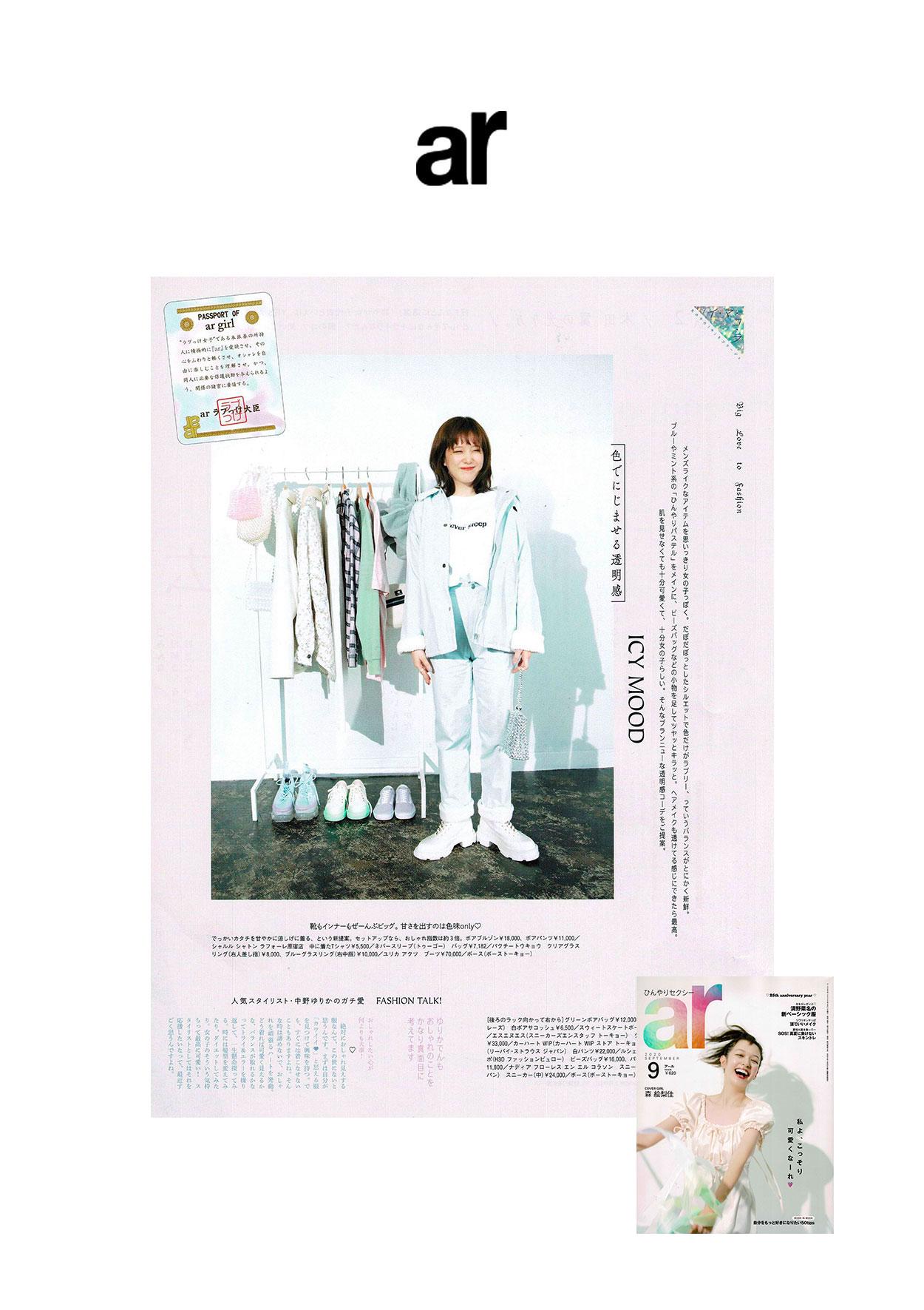 melampo-press-ar-magazine2