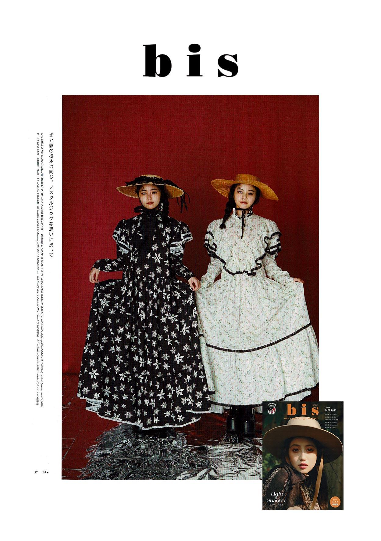 melampo press on bis magazine Japan - photo 1