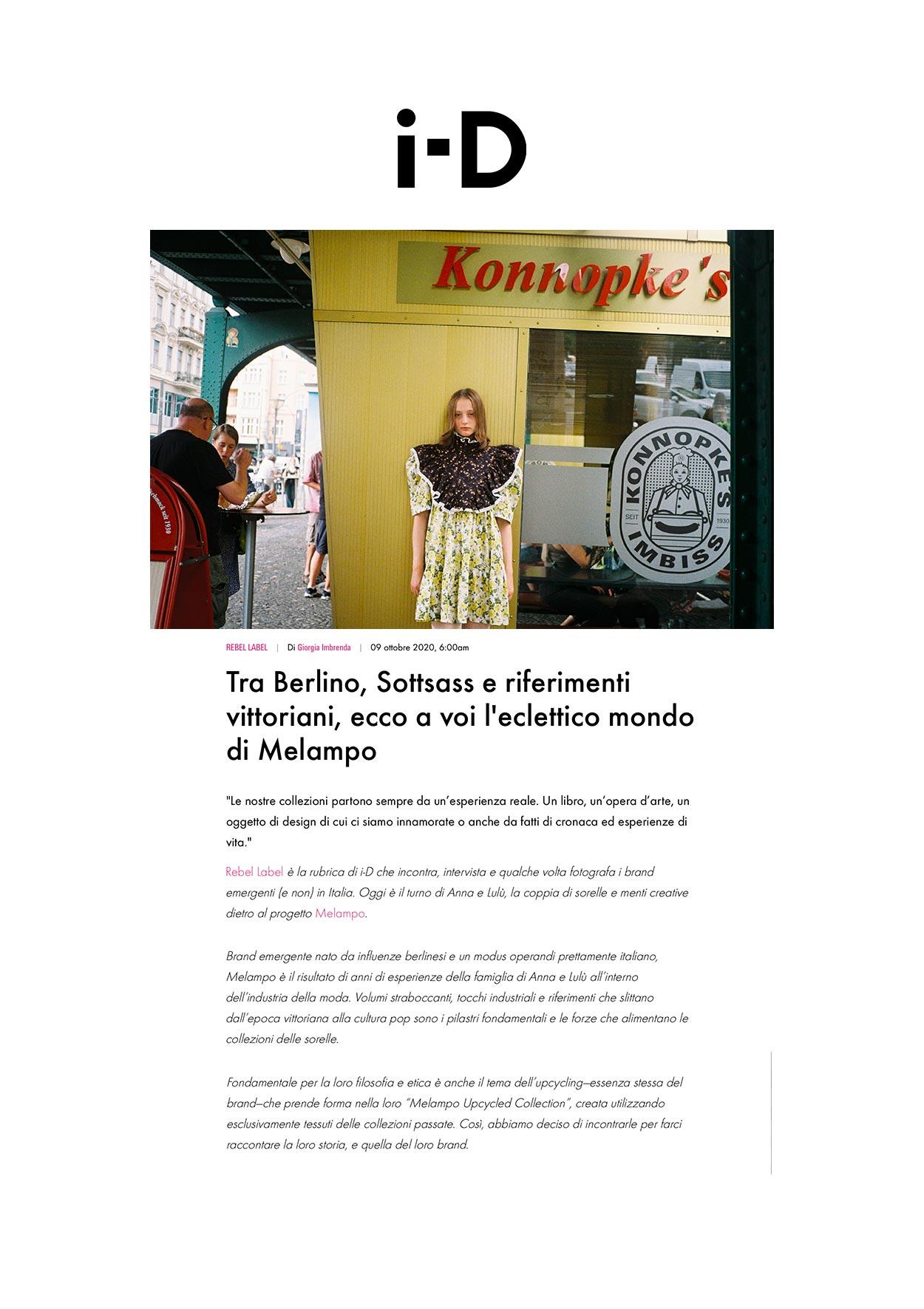 melampo interview on i.D magazine - photo 1