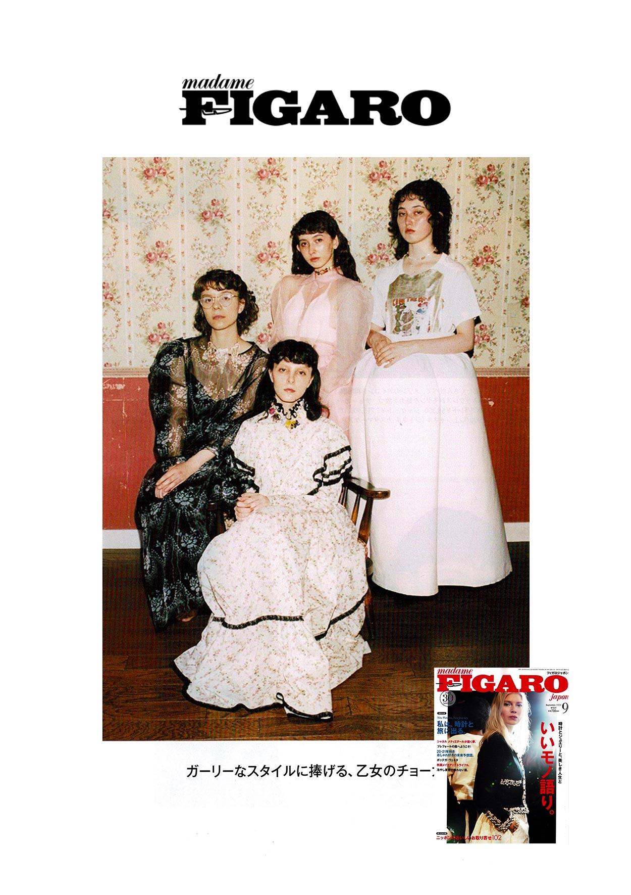 melampo press on madame figaro japan magazine - photo 1