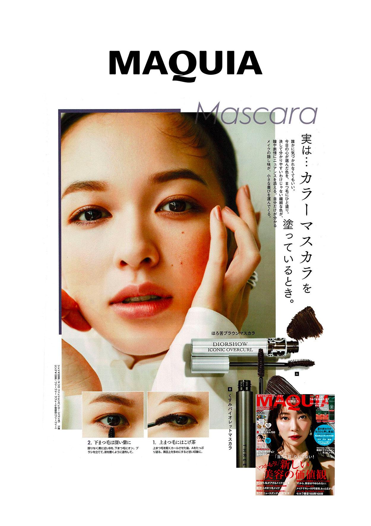 melampo-press-maquia-magazine2