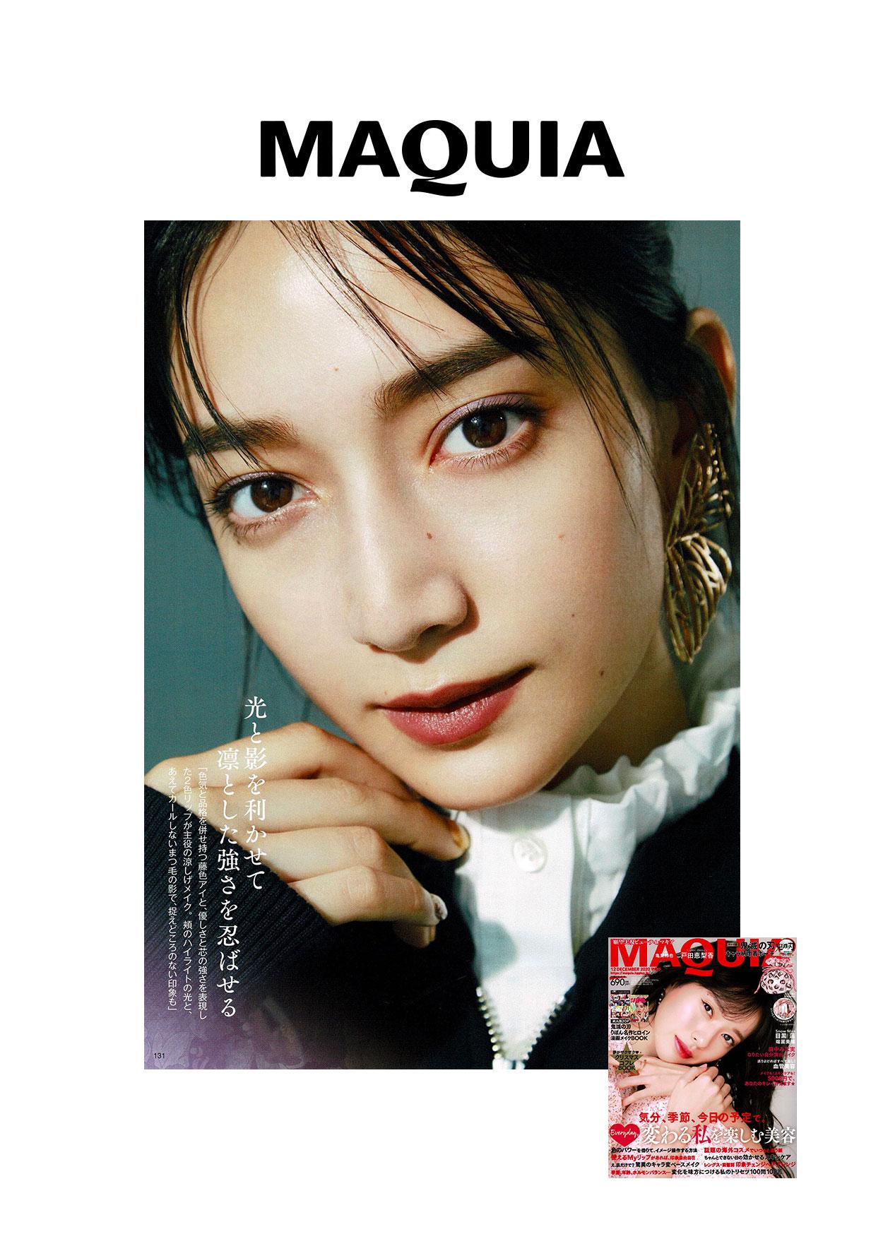 melampo-press-maquia-magazine3