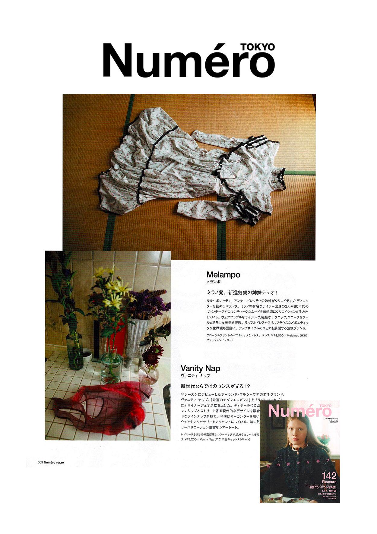 melampo-press-numero-tokyo-magazine.jpg