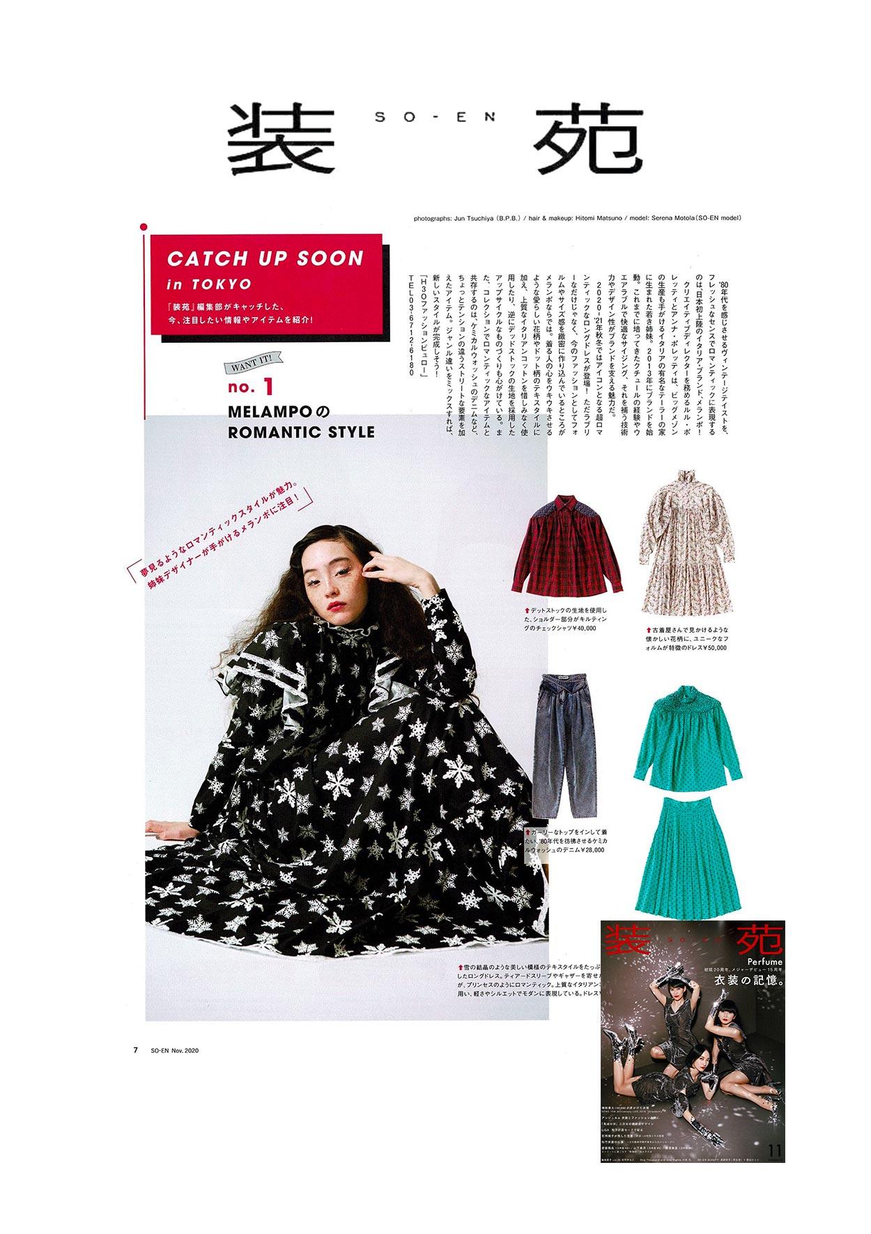 melampo press onto-en Japan magazine