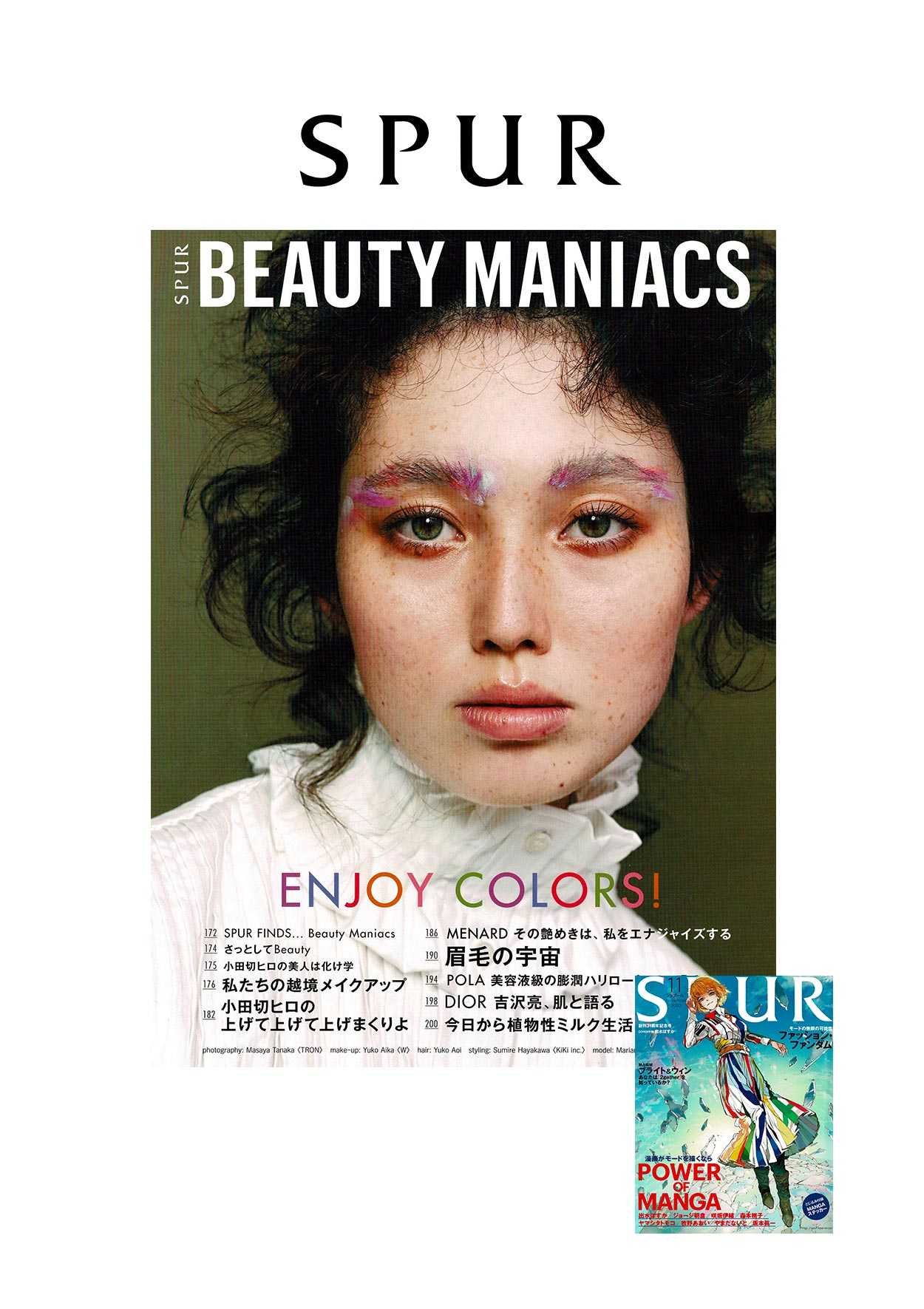melampo press on spur Japan magazine - photo 1