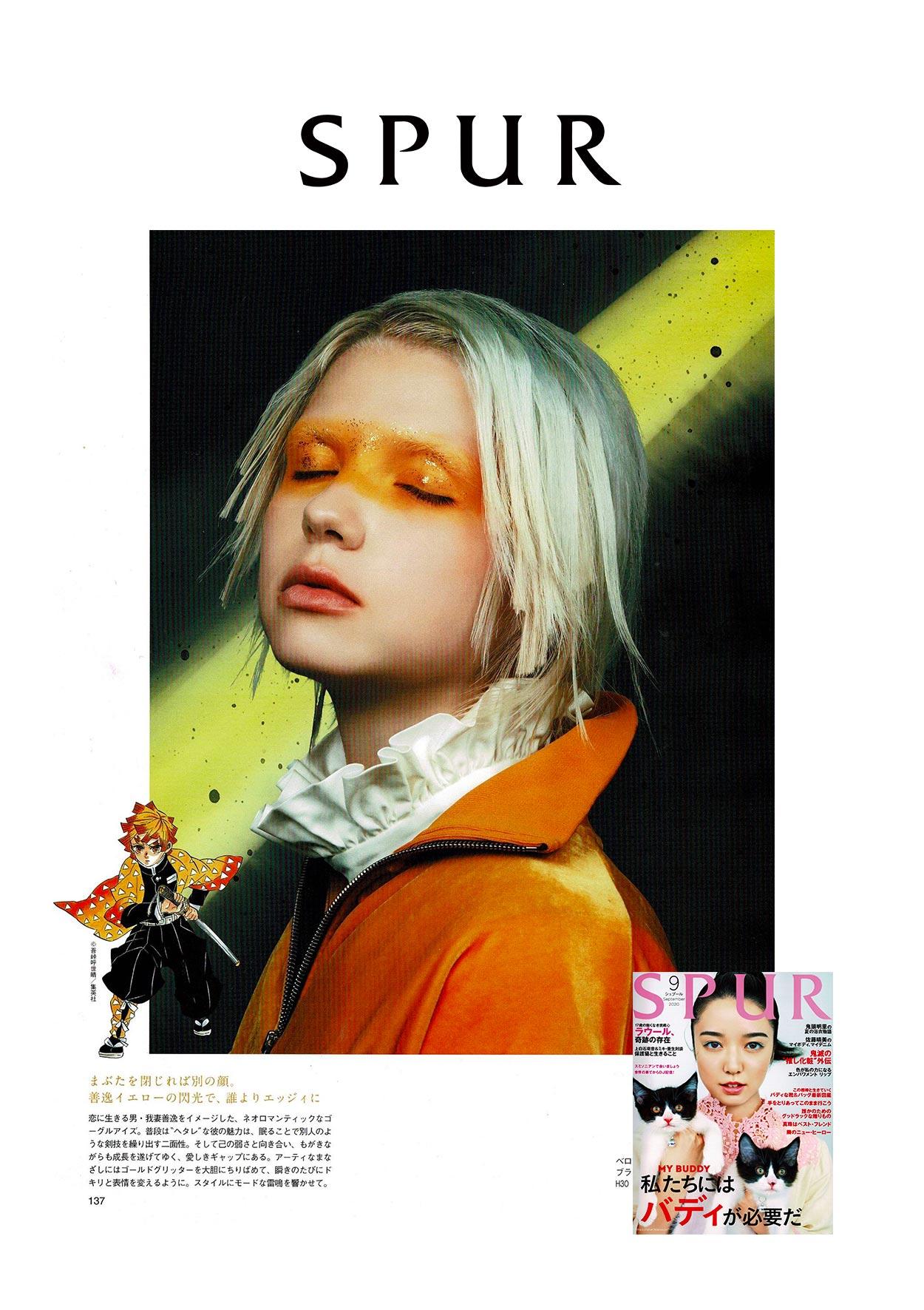 melampo press on spur Japan magazine - photo 2