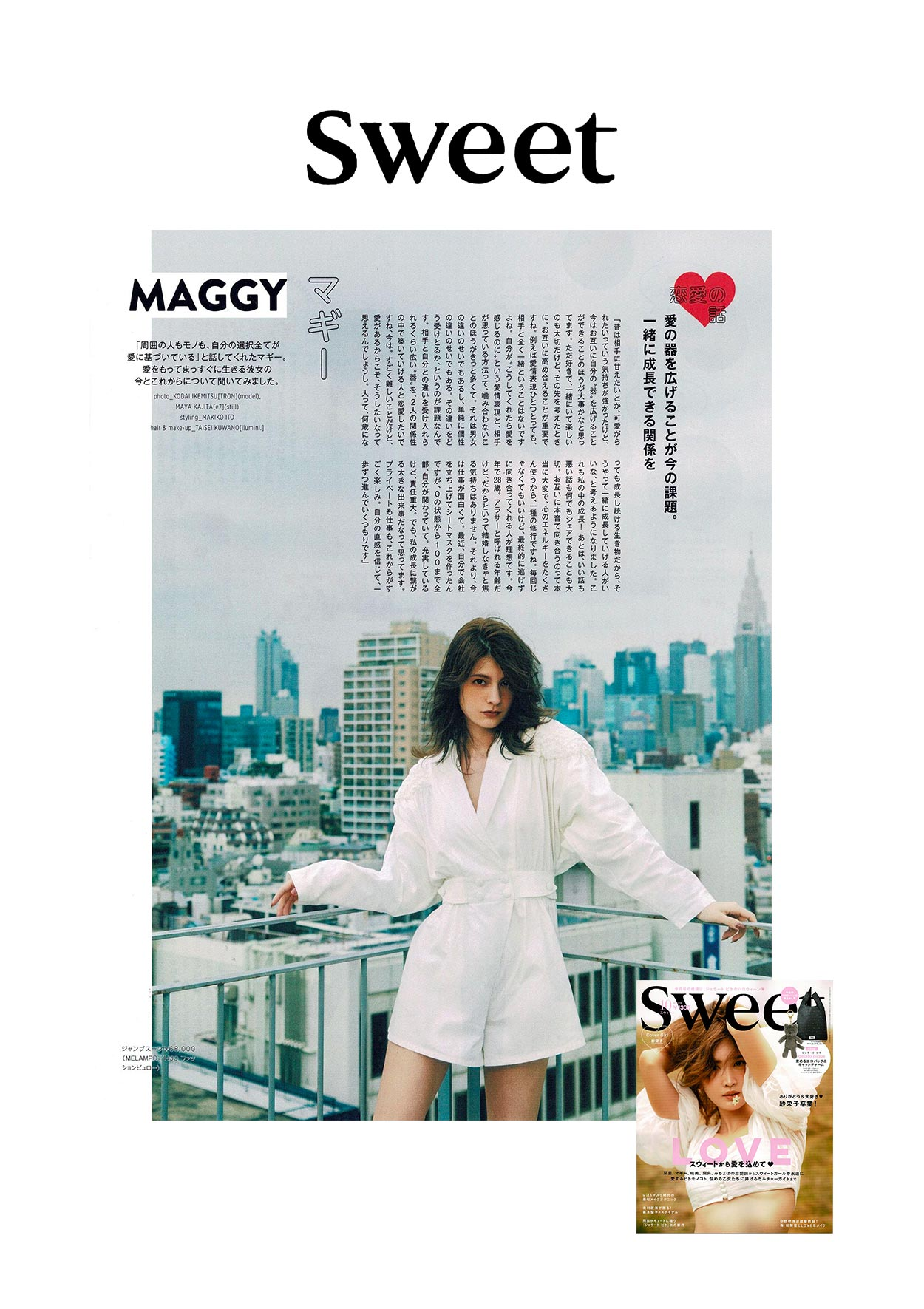 melampo press on sweet Japan magazine - photo 1