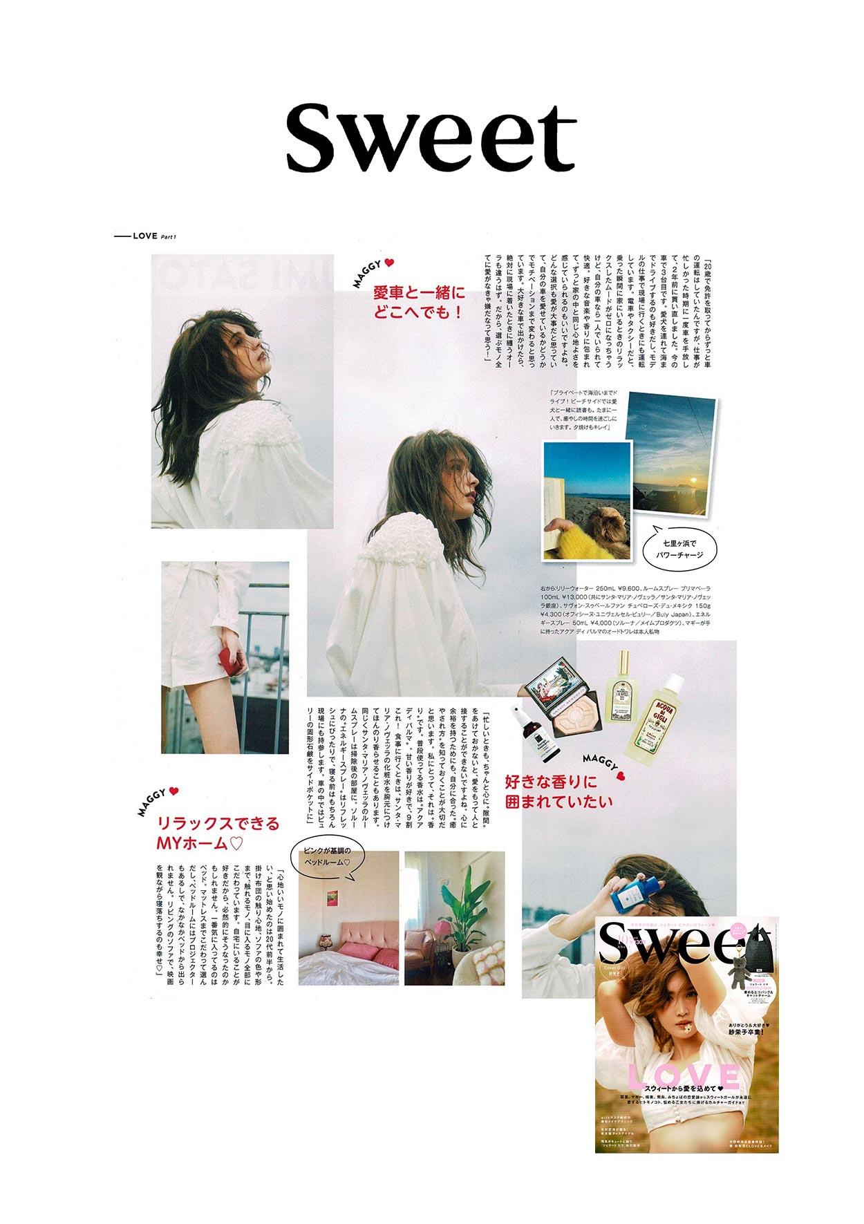 melampo press on sweet Japan magazine - photo 2