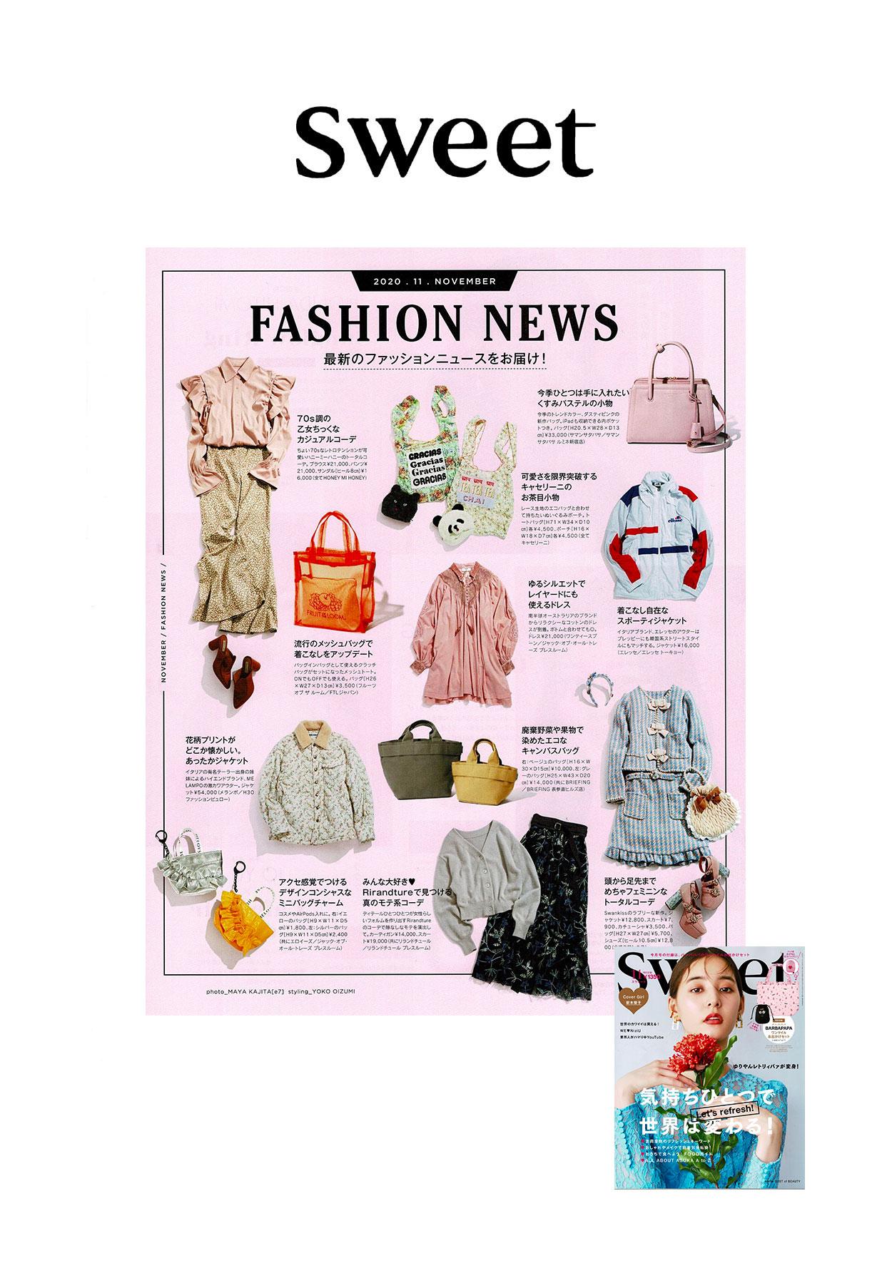 melampo-press-sweet-japan-magazine4