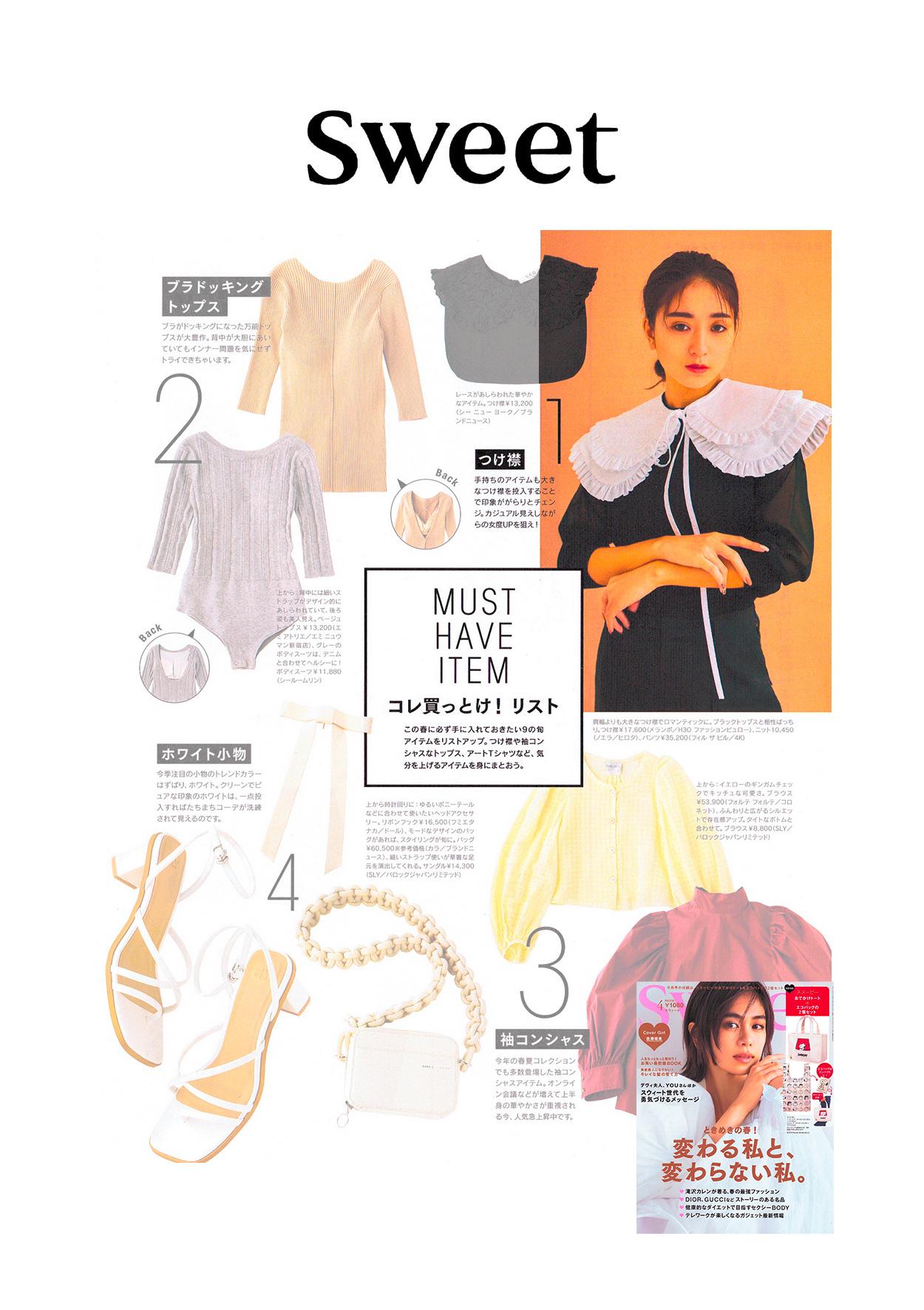 melampo press on sweet magazine6